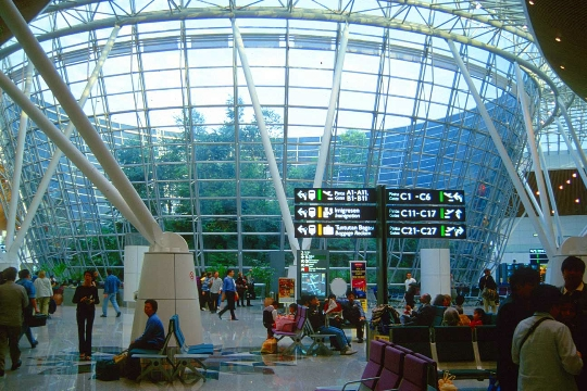 المطارات الماليزية