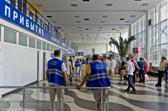Luchthavens van de Krim