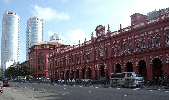 Коломбо - столицата на Шри Ланка