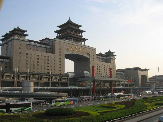 Pekingin kaupunginosat
