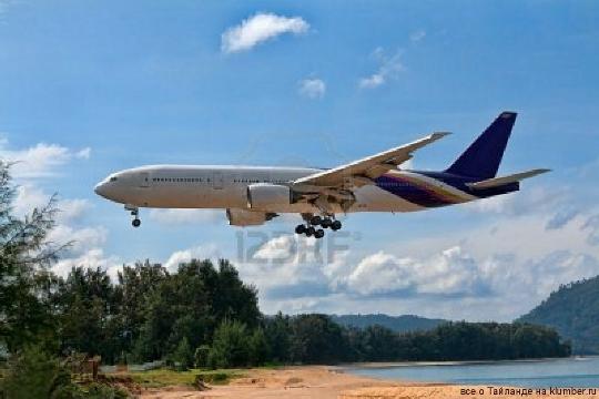 Aéroports de Thaïlande