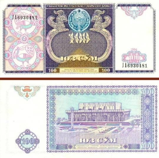 Valuta in Oezbekistan