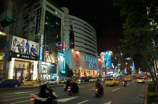 Taipei - Taiwanin pääkaupunki