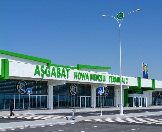 Lotniska Turkmenistanu
