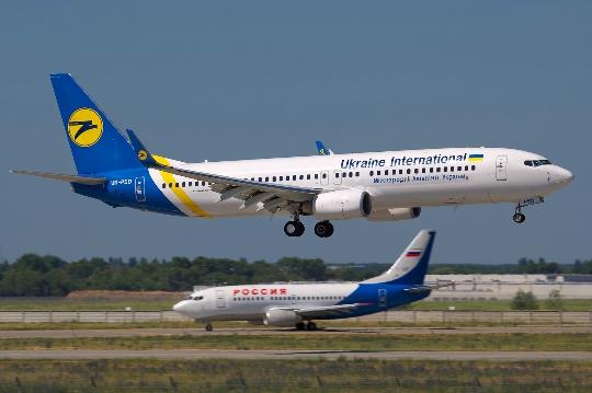 Aéroports d'Ukraine