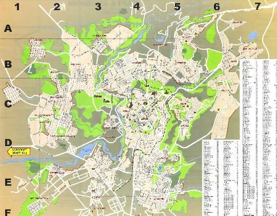 Области на Ереван