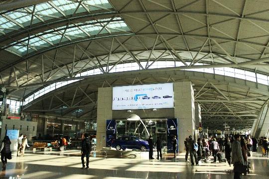 Luchthavens van Zuid-Korea