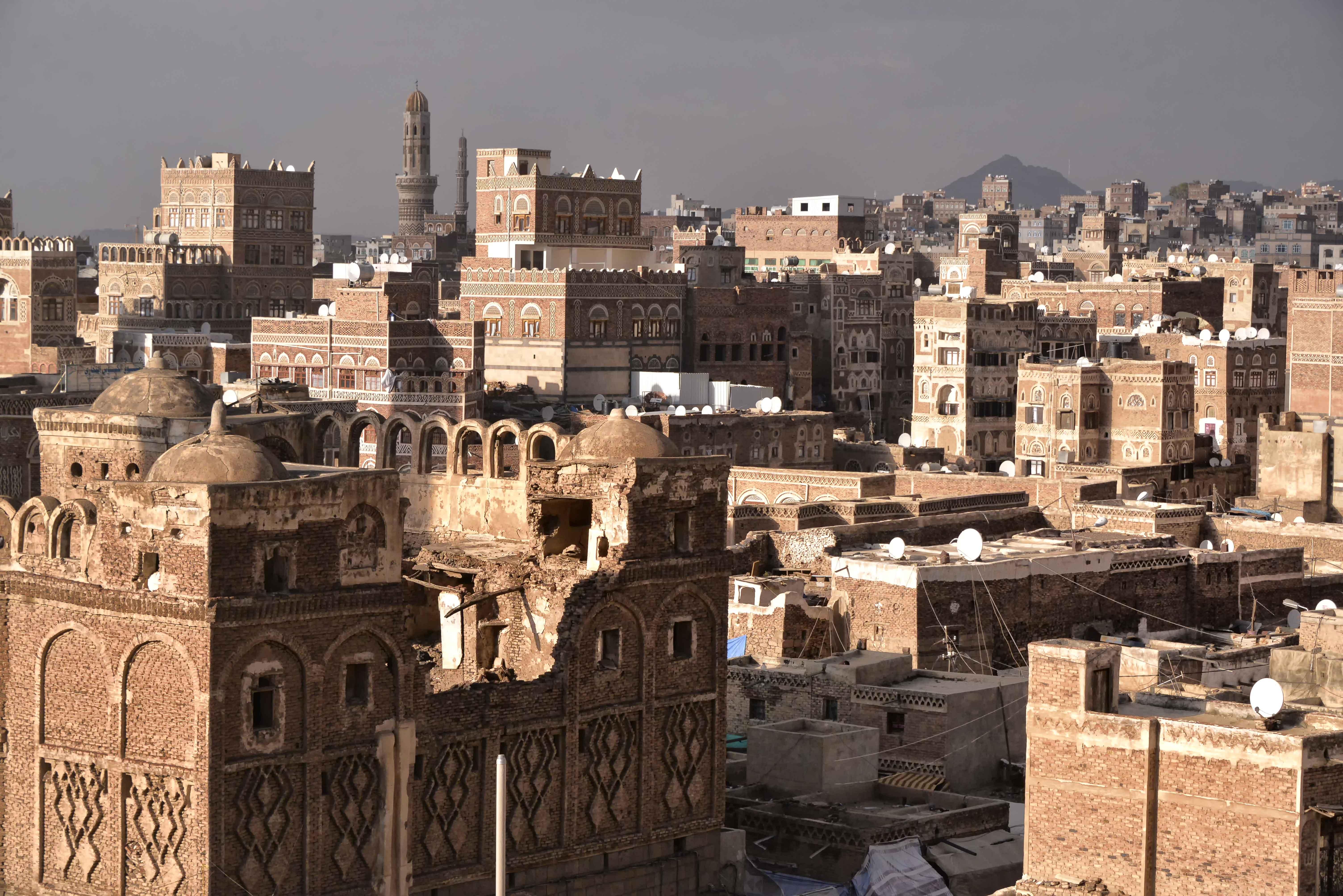 Sana'a - Jemen fővárosa