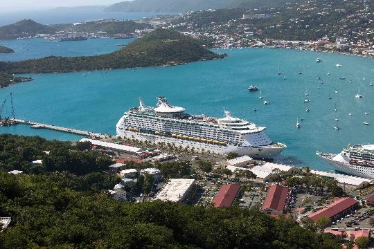 Кингстън е столица на Ямайка