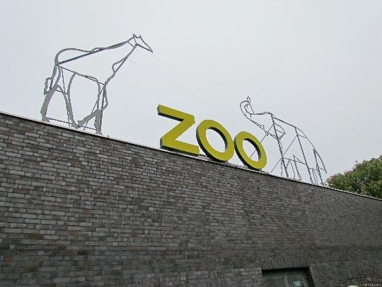 Kölnin eläintarha
