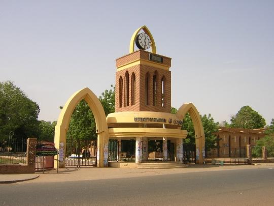 Khartoum - de hoofdstad van Soedan