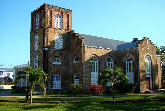 Белмопан - столицата на Белиз