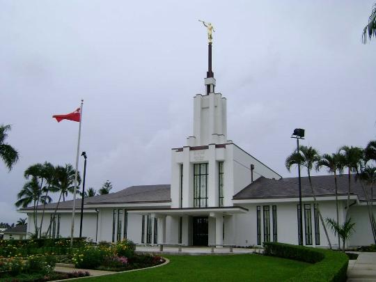 Нукуалофа - столицата на Тонга