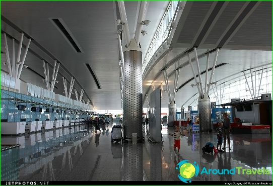 مطار الحمامات