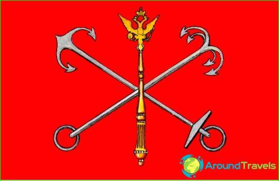Pietarin lippu