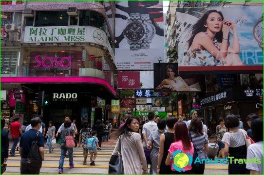 Wat te doen in Hong Kong?
