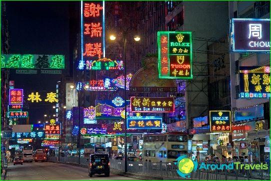Onafhankelijke reis naar Hong Kong