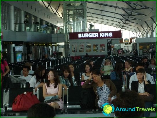 مطار دا نانغ