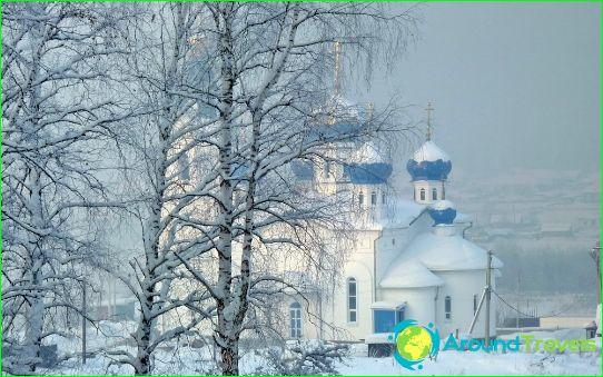 العطل في روسيا في ديسمبر