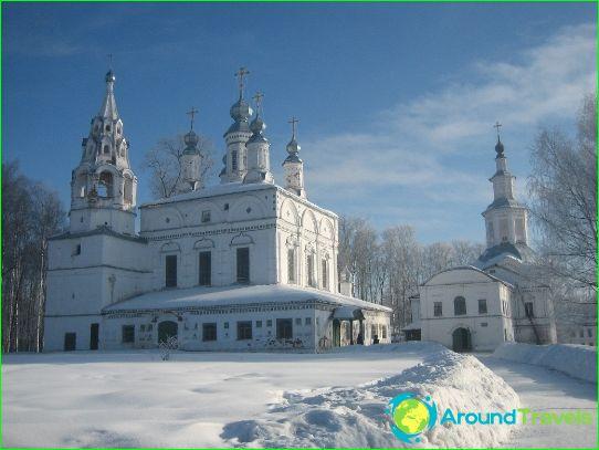 العطل في روسيا في فبراير