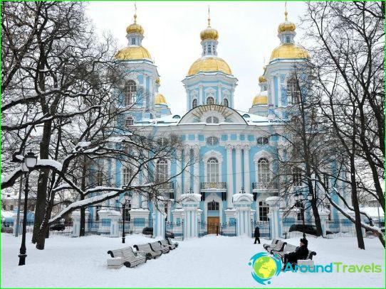العطلات في روسيا في يناير