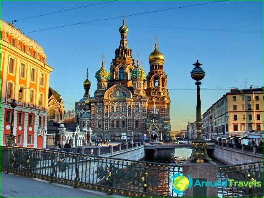 Rust in St. Petersburg