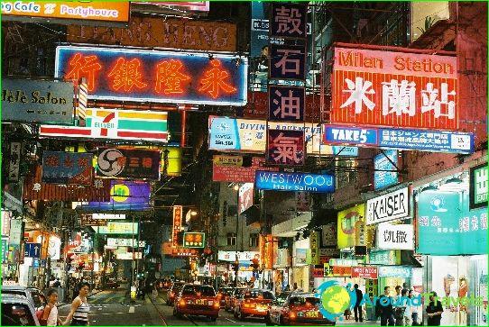Hong Kong-seizoen
