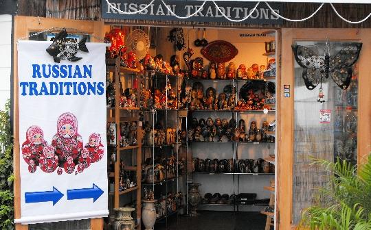 Руски традиции