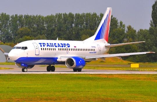 Kuinka paljon lentää Nalchikista Moskovaan?