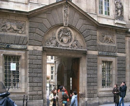 Музей на историята на Париж