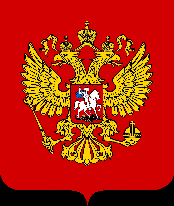Wapenschild van Rusland
