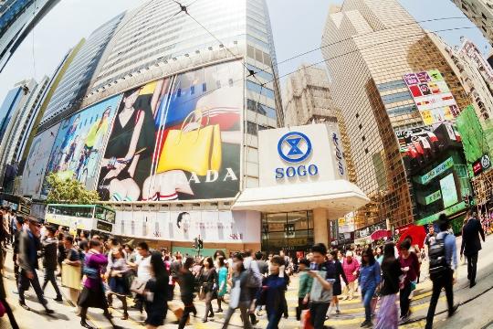 Hong Kong Outlets
