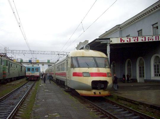 Georgian rautatiet