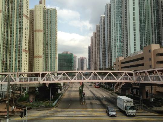 Buitenwijken van Hongkong