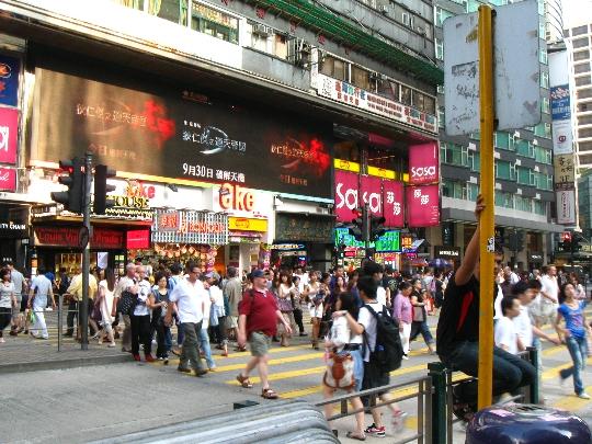 Ikzelf naar Hong Kong