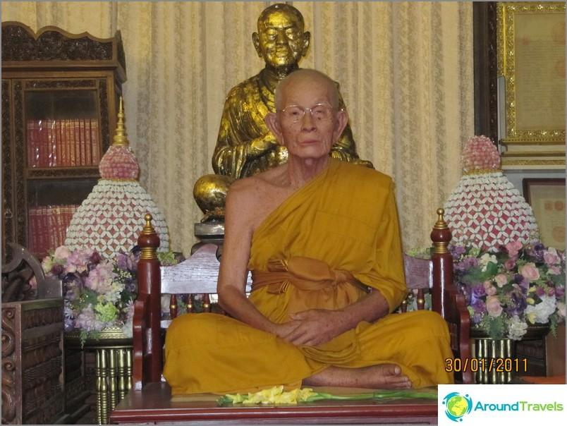 Vahapatsas Chiang Maissa