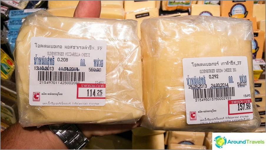 Mozzarella 560 bahtia / kg