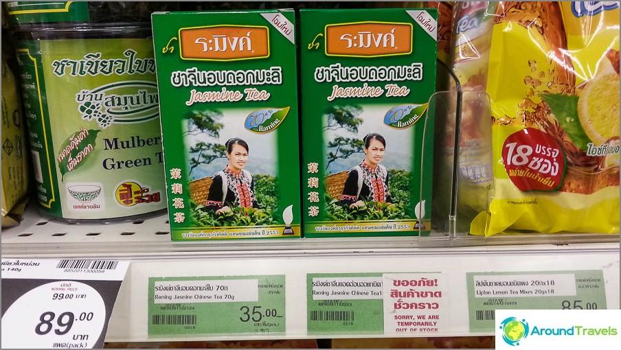 Edullinen Jasmine Green Tea