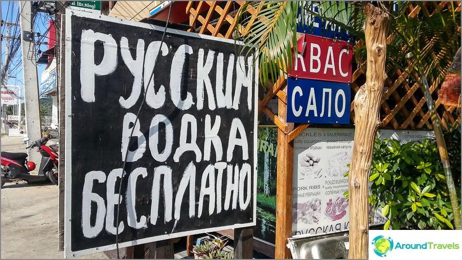 Toinen venäläinen kahvila Samuilla