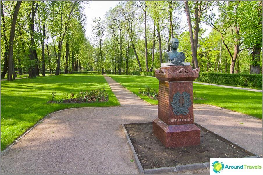 Toinen muistomerkki Vyazemskylle