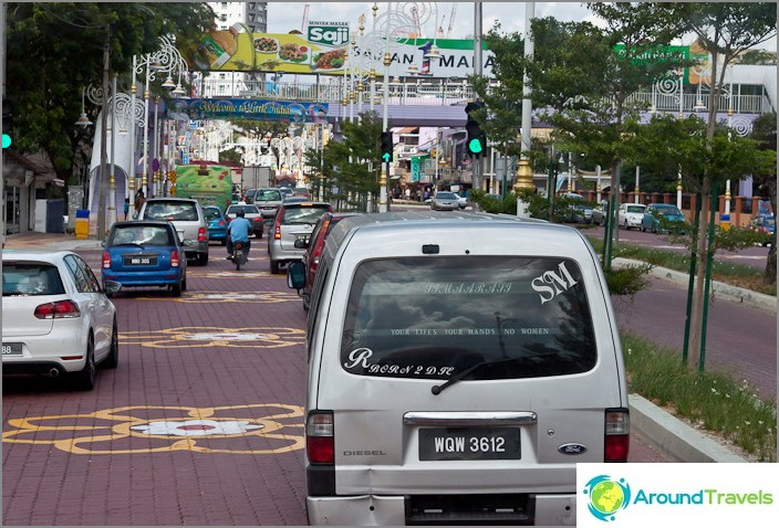 Aja Kuala Lumpuriin, Malesian pääkaupunkiin