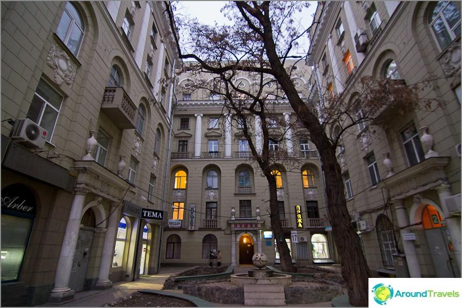 Хубав двор Харков