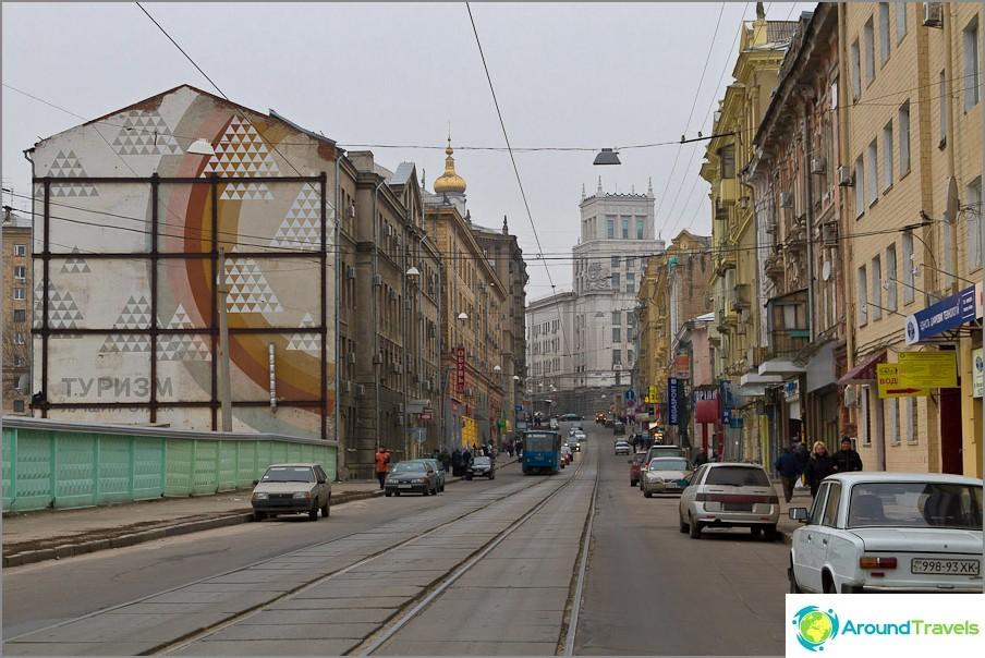 Булевард Москва