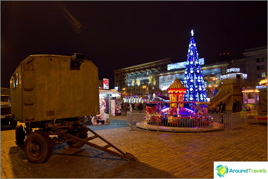 Площад на свободата вечер