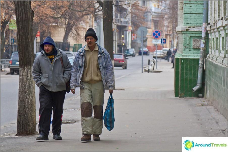 Хората по градските улици