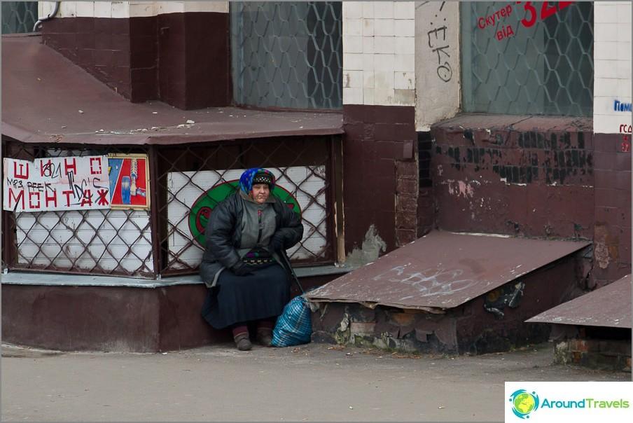 По улиците на Харков