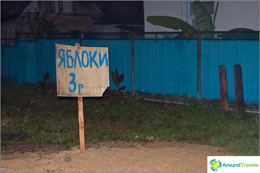 Tämä ei ole sinulle Moskova muovista hedelmistä 100 ruplaa