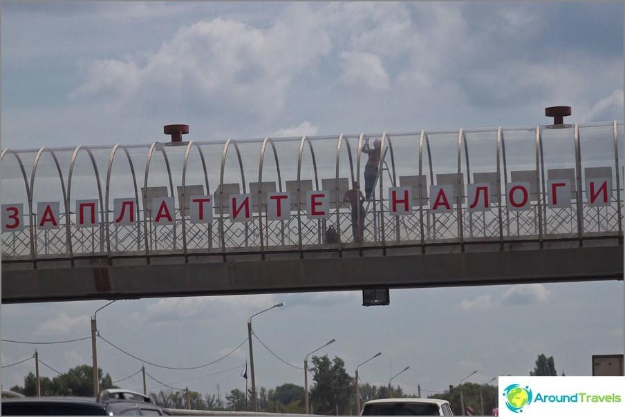 Voronežin alueen jälkeen nämä kirjoitukset unelmoidaan
