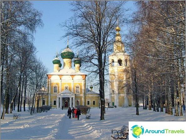 Uglichin Kremlin muutoksen katedraali.