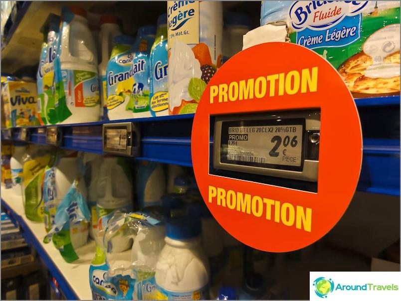 Електронни ценови етикети в обикновен магазин
